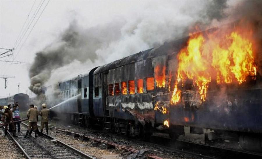 Friss! Lángokban áll egy vonat a Balatonnál! Felvétel is készült!