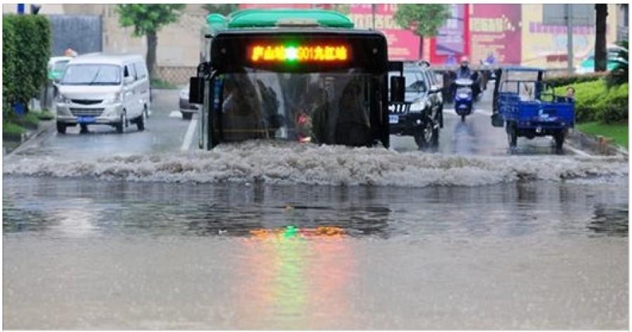 Hatalmas esőzés közelít Magyarország felé! Ezen a napon éri el hazánkat!